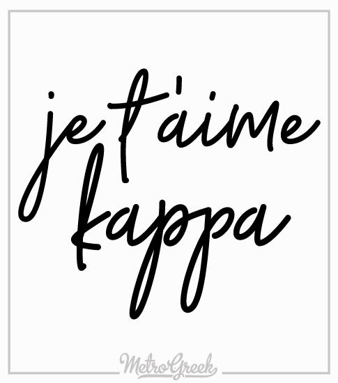 Kappa Kappa Gamma Je T'aime T-shirt