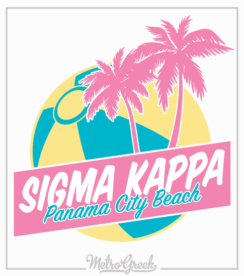 Sigma Kappa Beach Ball T-shirt
