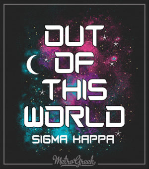 Sigma Kappa World Bid Day T-shirt