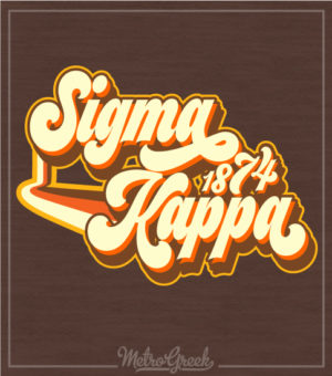 Sigma Kappa Retro Seventies Shirt