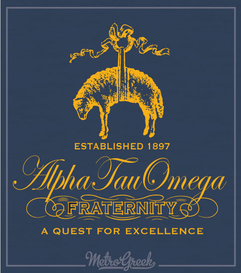 Alpha Tau Omega Rush Shirt B Brother
