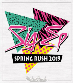 Eighties Sig Ep Rush Shirt Patterns