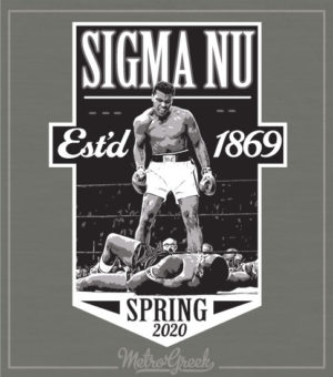 Sigma Nu Rush Shirt Ali Boxing