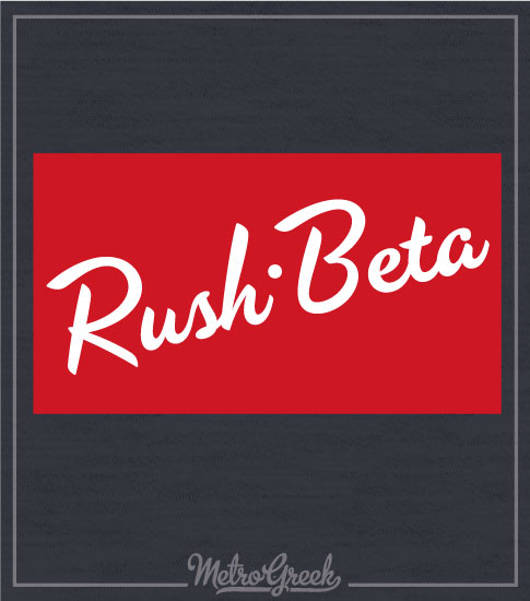 Beta Rush Shirt with Sunglasses Logo