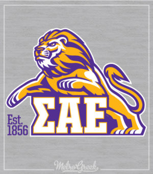SAE Lion Intramural Athletic Shirt