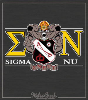Sigma Nu Fraternity Crest Rush Shirt