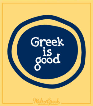 Greek is Good Panhellenic Shirt