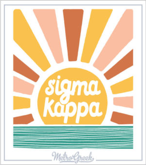 Sigma Kappa Sunshine Bid Shirt