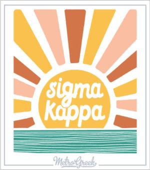 Sigma Kappa Sunshine Bid Shirt