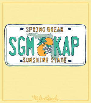 Sigma Kappa Spring Break Shirt
