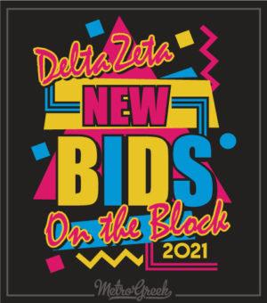 Retro New Kids Bid Day Shirt