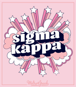 Sigma Kappa Stars and Cloud Shirt